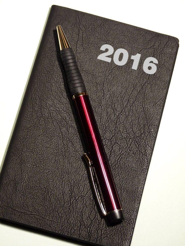 2016 diary