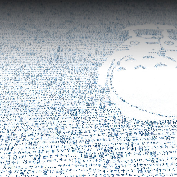 Totoro emerges amidst the Japanese script written line by line by Mike Matola.